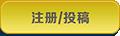 btn_Registration